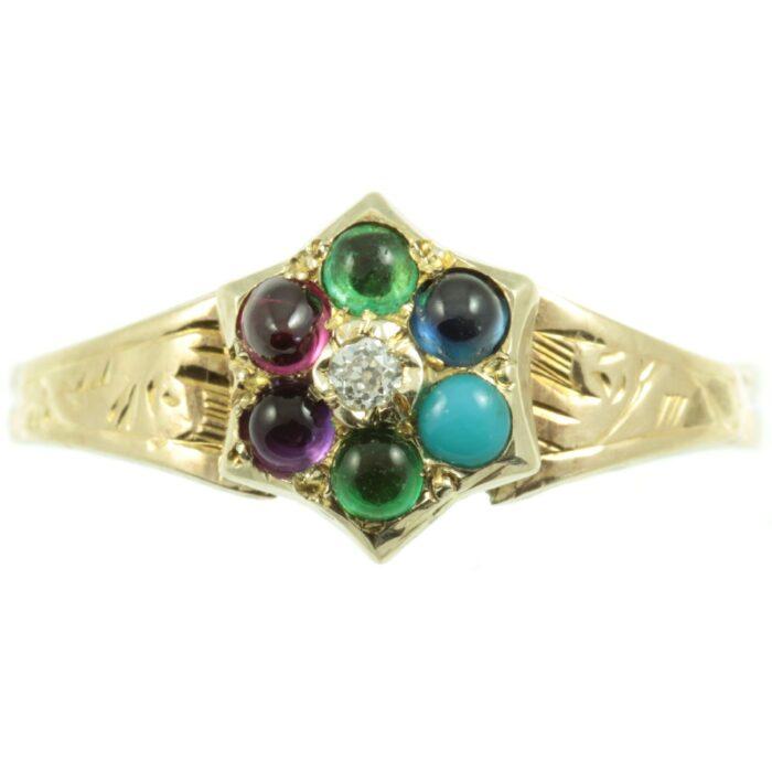 Georgian Dearest Ring