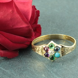 Georgian Dearest ring 9ct gold